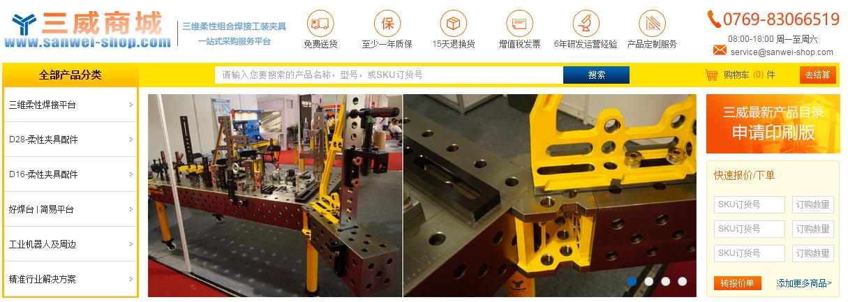 三维柔性组合夹具焊接工装平台一站式采购商城