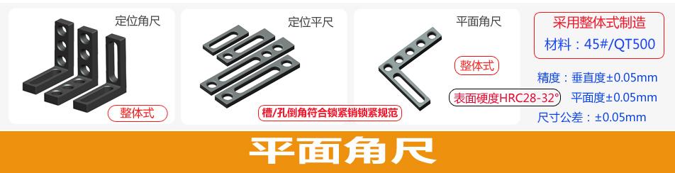 三维柔性组合夹具 铸铁/不锈钢焊接工装平台 【品牌供应商】